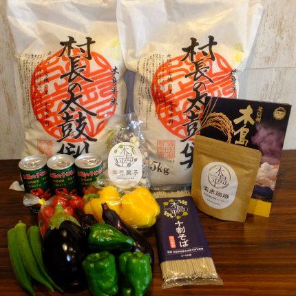 木島平村の特産品
