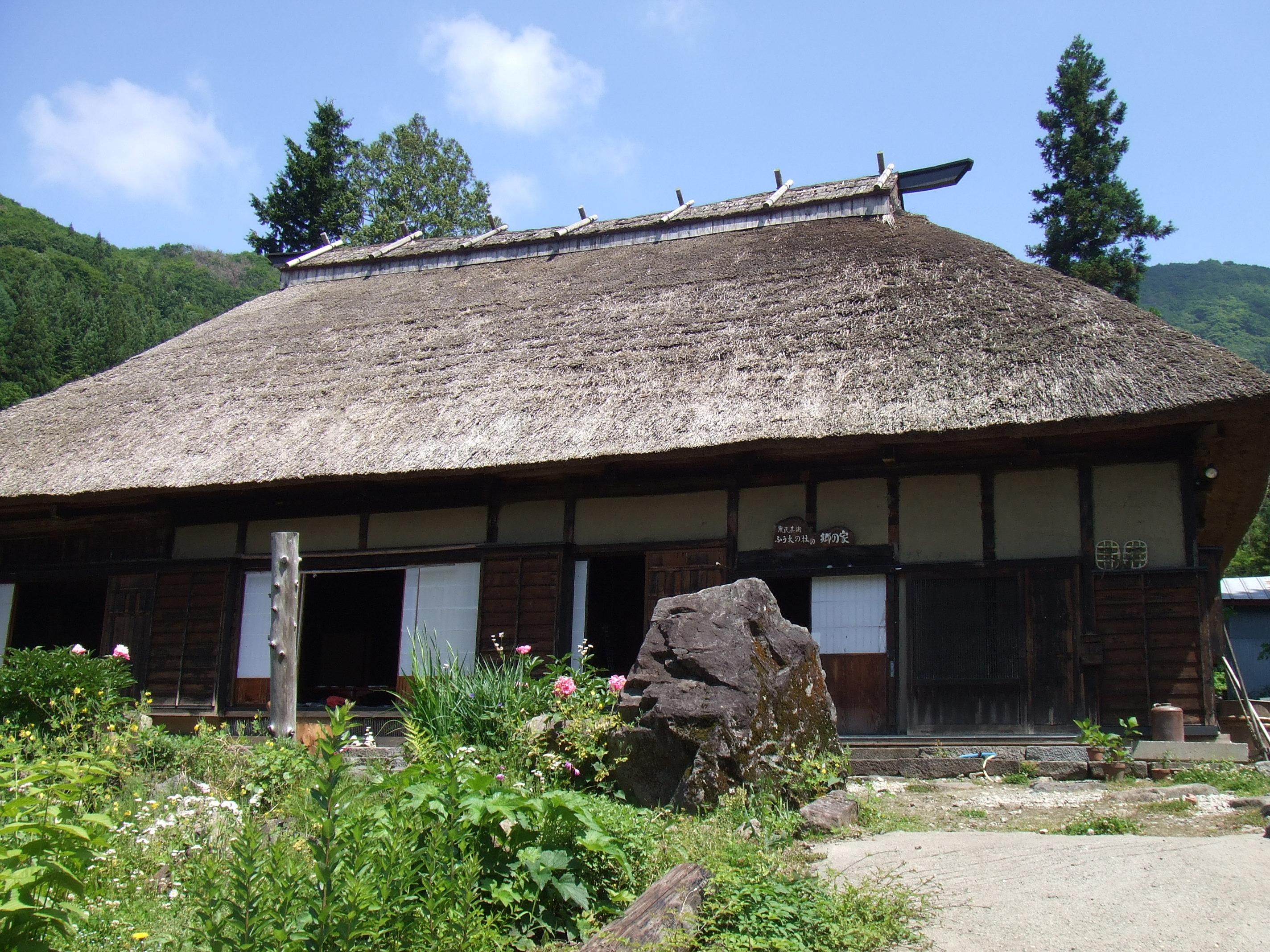 木島平村にある郷の家
