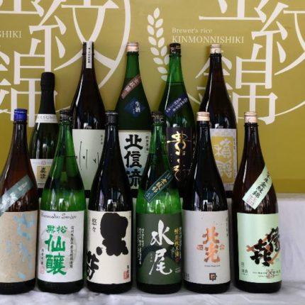 20200125おとな酒場(金紋錦)