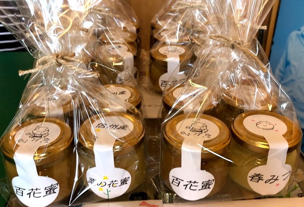 芳川養蜂場蜂蜜2