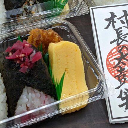 木島平産プレミアムコシヒカリのおむすび